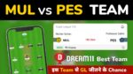 MUL vs PES Dream11 Team Prediction Final Match PSL 2021 (100% Winning Team)