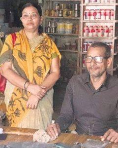Yashasvi-Jaiswal-Parents