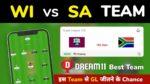WI vs SA Dream11 Team Prediction 1st T20 Match (100% Winning Team)