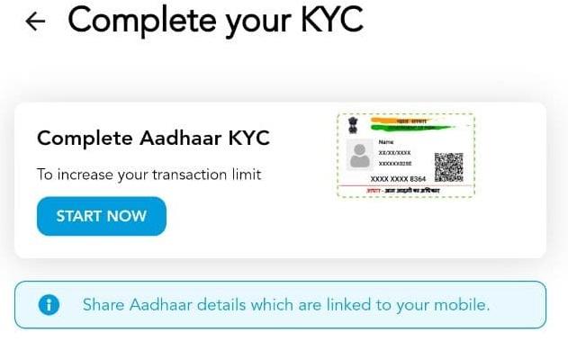 12% club aadhaar KYC