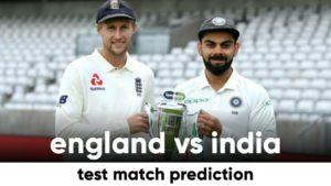 ENG vs IND Dream11 Team Prediction 1st Test Match (100% Winning Team)