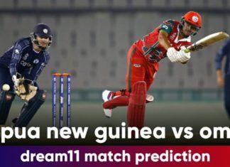 OMN vs PNG Dream11 Team Prediction